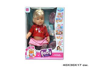 Интерактивный пупс Baby