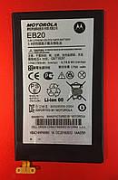 Батарея Motorola RAZR XT910/XT912 (EB20) оригинал
