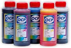 Чернила OCP (Германия)
