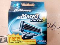 Сменные картриджи для бритья Gillette Mach 3 Turbo 8 шт