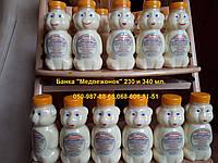 Банка «Мишка Гамми» («Gummi Bears») с крышкой 230, 340, 750 мл.