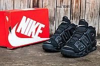 Осенние модные кроссовки высокие мужские Nike Supreme (Топ качество, найк, реплика)