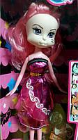 Кукла Magic Girl