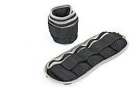 Утяжелители-манжеты для рук и ног наборной вес 4кг (2 x 2кг) (нейлон,сетка, метал.шарики)
