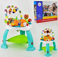 Детский игровой центр 2106 (3) в коробке