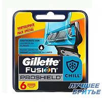 Сменные кассеты для мужской бритвы Gillette Fusion ProShield Chill 6 шт