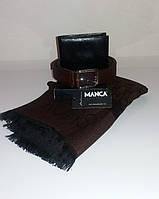 Подарочный набор (шарф,портмоне, ремень)