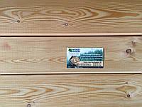 Имитация бруса 18х140х4000 Сорт АВ Сибирская Лиственница