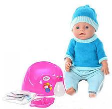 Лялька-пупс інтерактивний Baby Doll