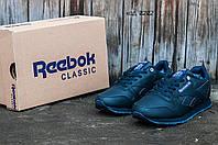 Мужские зимние кроссовки с мехом Reebook Clasic (реплика)