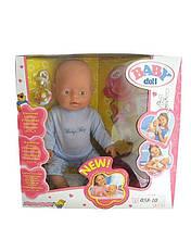Интерактивный пупсBaby Doll