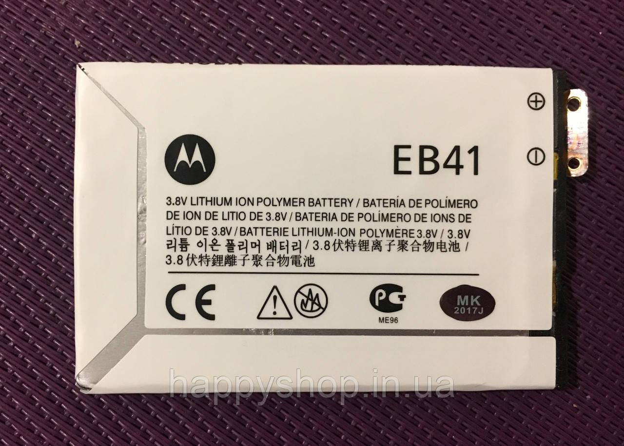 Батарея Motorola DROID 4 XT894/XT898 (EB41) оригинал