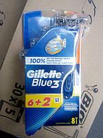 Бритвы одноразовые Gillette Blue 3 8 шт