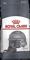 Корм для котов профилактика образования зубного налета и камня Oral sensitive, 8 кг
