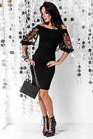 Коктейльное черное платье Ракель с рукавом-фонариком