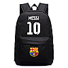 Рюкзак Messi 10 FC Barcelona футбольный клуб Барселона Месси 10 черный