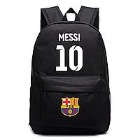 Рюкзак Messi 10 FC Barcelona футбольный клуб Барселона Месси 10 черный, фото 1