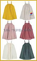 Детские сарафаны для девочек под заказ (от 50 шт.)