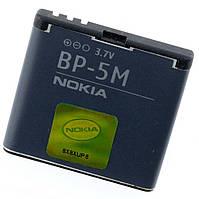 Аккумулятор батарея Nokia BP-5M, 5610, 5700, 6500 Slide, 7390, 8600 Luna, 6110, 5611, 5710, 6110, 6200c, 6220C