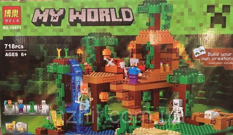 Конструктор Bela серия My World 10471 Домик на дереве в джунглях