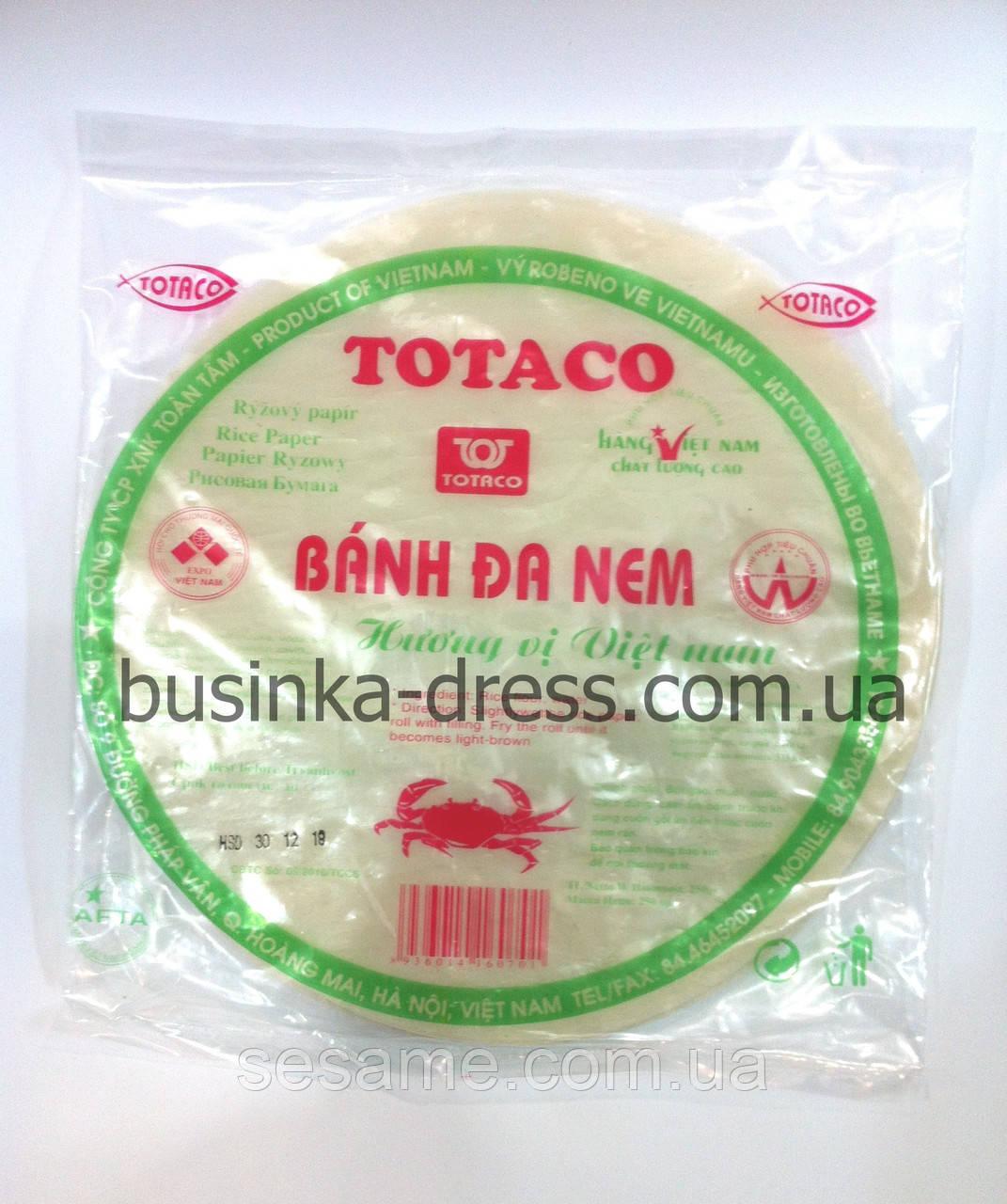 Рисовая бумага  Rice Paper TOTACO 250г (Вьетнам)