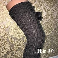 Вязаные зимние темно - серые гетры - ботфорты  длинные без носка с помпонами