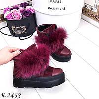 Ботинки ( зима ) материал: натуральный замш + нат .кожа ( опушка натуральная )