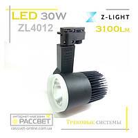 Трековый LED светильник ZL4012 30W 4000K 3100Lm черный