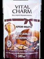 VITAL CHARM крем-мыло дойпак «Аргана и ваниль» 500 мл (4820091144355)