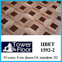 Ламинат с имитацией паркета толщиной 8 мм Tower Floor 33 класс, цвет 1592-2