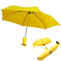 Зонт, оригинальный подарок, зонт банан, необычный зонт, креативные зонты, оригинальные зонты, прикольные зонты