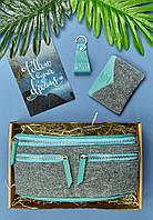 Подарунковий набір з фетру, шкіри жіночий (сумка на пояс, гаманець, брелок, листівка) ручна робота