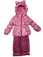 """Демисезонный костюм """"Кроха с бантиком"""" для девочки (Розовый беби)"""