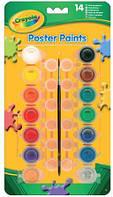 14 темперных красок в баночках с кисточкой, 3+
