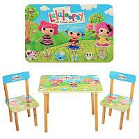 Столик 501-3  Lalaloopsy
