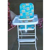 Стульчик HB 303-12 (1шт) для кормления,ш44-г60-в92см,выс.до сид58см,рег.столик,склад,голубой