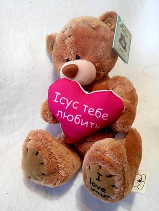 """Іграшка-ведмедик """"Ісус тебе любить"""" коричневий, фото 2"""