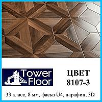 Ламинат с фасками толщиной 8 мм Tower Floor 33 класс, цвет 8107-3