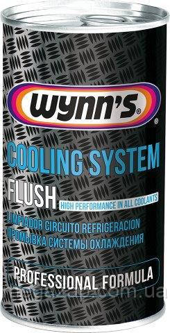 Промывка системы охлаждения WYNN'S COOLING SYSTEM FLUSH.325мл