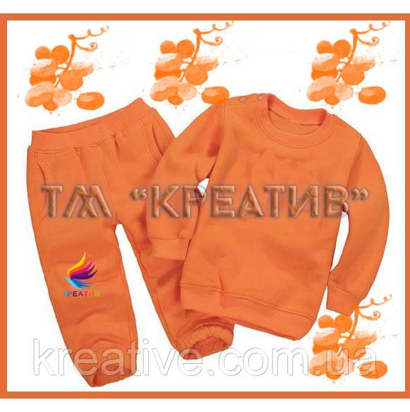 ОПТОМ Детские костюмы (под заказ от 50 шт) с НДС