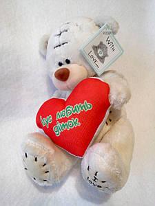 """Іграшка-ведмедик """"Ісус любити діток"""" білий"""