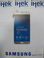 Дисплей смартфона Samsung SM-J710F, GH97-18855A