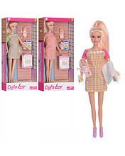 Беременная кукла Defa Lucy