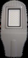 Уличный LED светильник 30W 5000К