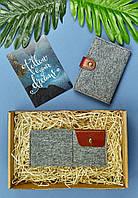 Подарочный набор из фетра, кожи коньяк (портмоне, обложка для паспорта, брелок, открытка) ручная работа, фото 1
