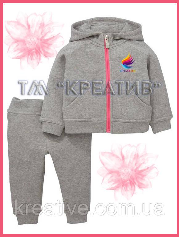 ОПТОМ Детские спортивные костюмы (под заказ от 50 шт) с НДС