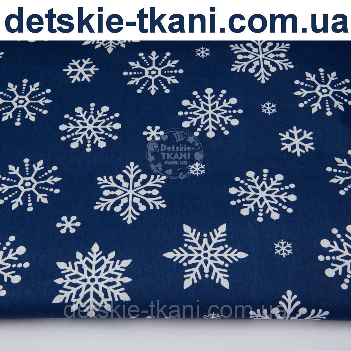 """Ткань новогодняя """"Снежинки-бусинки"""" на синем фоне, № 1096"""