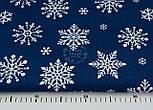 """Ткань новогодняя """"Снежинки-бусинки"""" на синем фоне, № 1096, фото 3"""