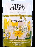 VITAL CHARM крем-мыло дой-пак «Цветы тиаре и карамболь» 500 мл (4820091144362)