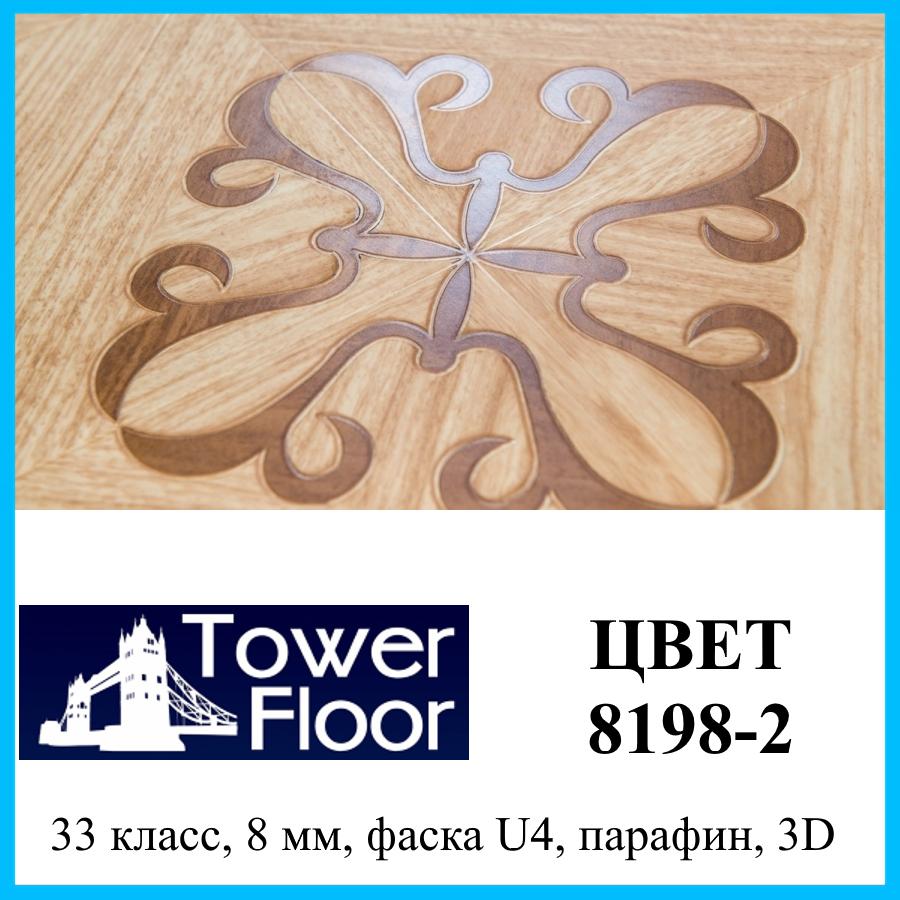Ламинат с узорами толщиной 8 мм Tower Floor 33 класс, цвет 8198-2